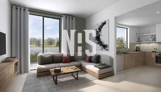 شقة 2 غرفة نوم للبيع في الغدیر، أبوظبي - Elegant and Brand New Apartment with Affordable Price