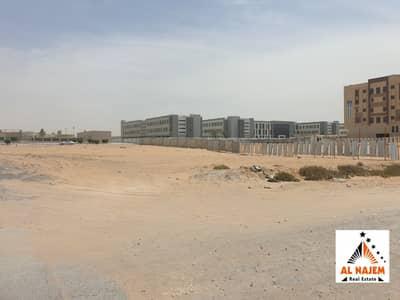 ارض تجارية  للبيع في المويهات، عجمان - البيع ارض تجارية مقابل اكاديمية عجمان في منطقة المويهات 2 في عجمان