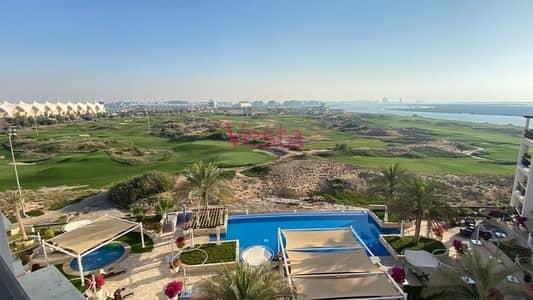 شقة 2 غرفة نوم للايجار في جزيرة ياس، أبوظبي - Luxurious Apartment in the Greenest Area of Yas Island