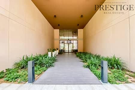 3 Bedroom Apartment for Sale in Jumeirah Village Circle (JVC), Dubai - 3 Beds | Belgravia | Well kept