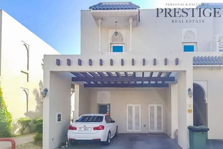 3 Bedroom Townhouse for Sale in Al Furjan, Dubai - Vastu   Type A    Near park