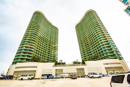 2 Bedroom Apartment for Sale in Al Reem Island, Abu Dhabi - Spacious 2BR Apartment W/ Maid's Room & Balcony