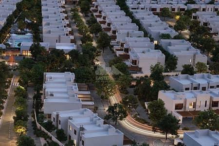 فیلا 3 غرف نوم للبيع في جزيرة ياس، أبوظبي - Single Row   End Unit  Modern Townhouse