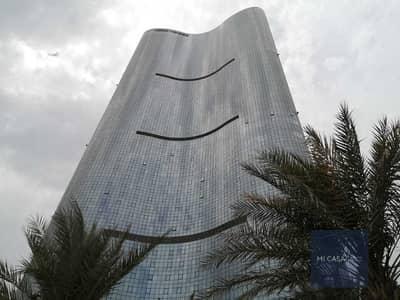 فلیٹ 2 غرفة نوم للايجار في جزيرة الريم، أبوظبي - Luxurious