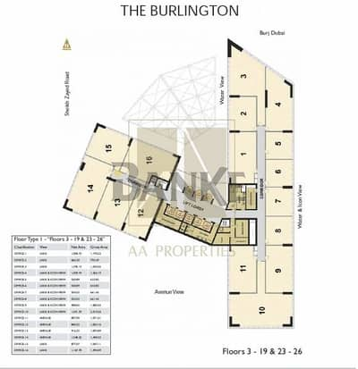 Fully Fitted Office| Burlington Tower| Business Bay| Vacant