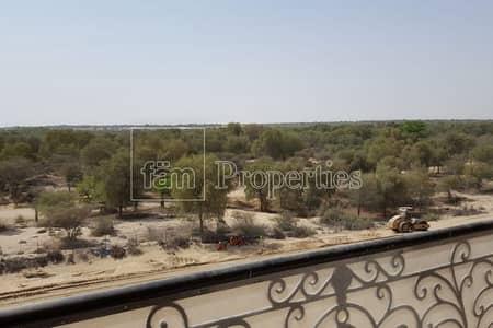 شقة 3 غرف نوم للبيع في مردف، دبي - Full park view apartment | Balcony | Best layout