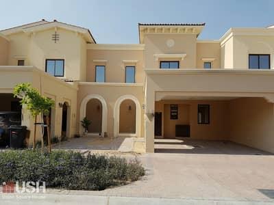 تاون هاوس 3 غرف نوم للبيع في ريم، دبي - Motivated Seller| Type 2| Close to Pool| Rented