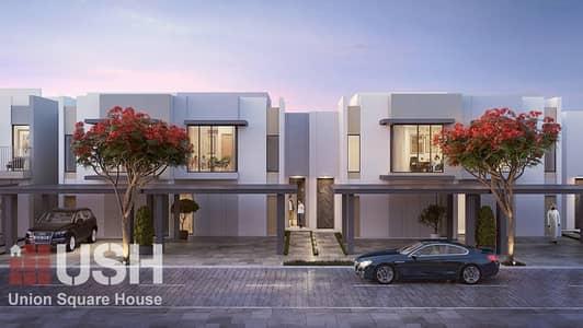 فیلا 4 غرف نوم للبيع في دبي الجنوب، دبي - 4 BD Villa     Emaar South     Gated Community