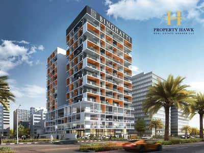 فلیٹ 1 غرفة نوم للبيع في واحة دبي للسيليكون، دبي - Handover Soon | Brand New | Spacious | Freehold