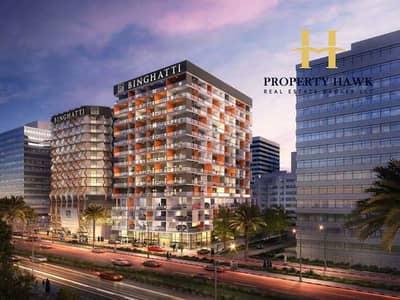 فلیٹ 2 غرفة نوم للبيع في واحة دبي للسيليكون، دبي - Hot Offer Freehold | 50% On Handover | Ready Soon