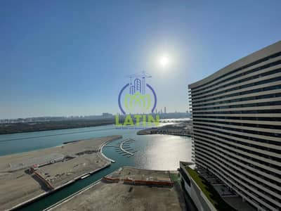 2 Bedroom Apartment for Rent in Al Reem Island, Abu Dhabi - Hot deal! 1Month free & Stunning Views!