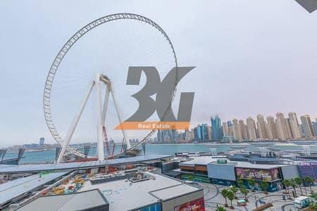 فلیٹ 3 غرف نوم للبيع في جزيرة بلوواترز، دبي - Beautiful 3BR  Sea & Dubai Eye View   Maid Room
