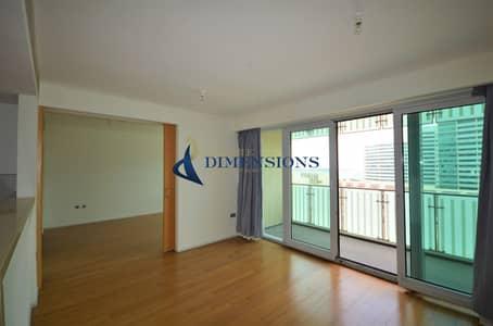 فلیٹ 1 غرفة نوم للايجار في شاطئ الراحة، أبوظبي - Elegant Well Maintained Apartment I Partial Sea View