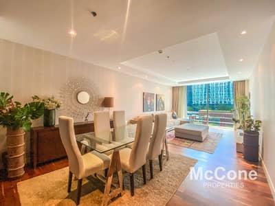 شقة 3 غرف نوم للبيع في مركز دبي المالي العالمي، دبي - Genuine Resale | Spacious | Prime Location