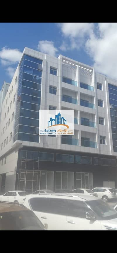 Mixed Commercial + Residential building