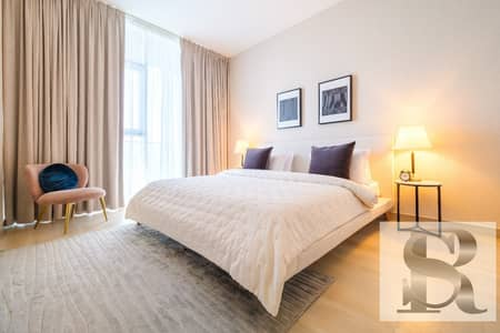 1 Bedroom Flat for Sale in Jumeirah Village Circle (JVC), Dubai - Pay 25% and Move-in / Zero Commission /  Multiple unit