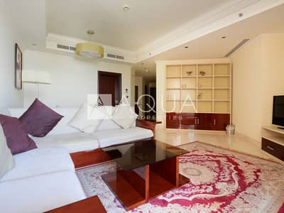 2 Bedroom Flat for Sale in Palm Jumeirah, Dubai - Must See | Sea View | Maid's room | Furnished