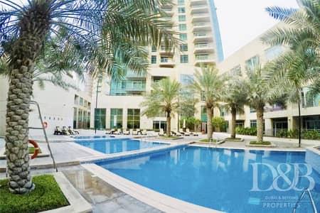 شقة 2 غرفة نوم للبيع في وسط مدينة دبي، دبي - EMAAR | GREAT INVESTMENT | RENTED TO '22