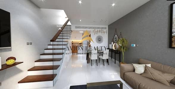 تاون هاوس 1 غرفة نوم للبيع في دبي لاند، دبي - Pay Monthly | 1BR Loft Townhouse | Ready by 2022