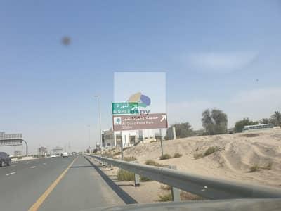 Plot for Sale in Al Quoz, Dubai - Land for sale Al Quoz Second Dubai