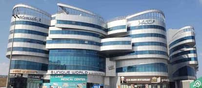 Hamsah A Building