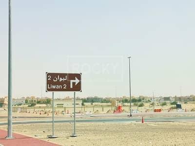 ارض استخدام متعدد  للبيع في ليوان، دبي - G+5 | Residential plus Retail | Liwan 2