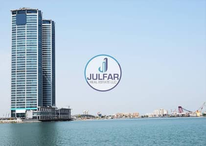 Great Office for SALE in Julphar Tower, Ras Al Khaimah