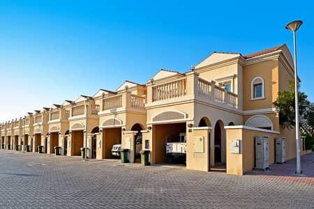 تاون هاوس 1 غرفة نوم للبيع في مثلث قرية الجميرا (JVT)، دبي - District 4|Close to School