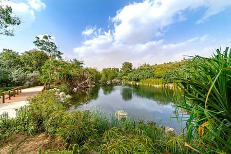 Plot for Sale in Al Barari, Dubai - Mansion Plot | Fountain View | Exclusive