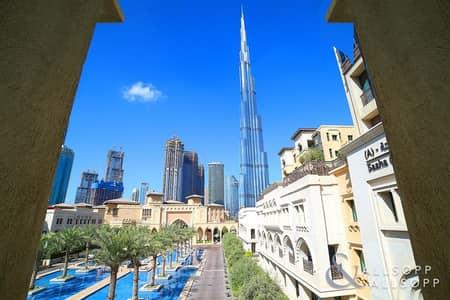 Office for Rent in Old Town, Dubai - Desirable Al Saaha | High Floor | Prime Area