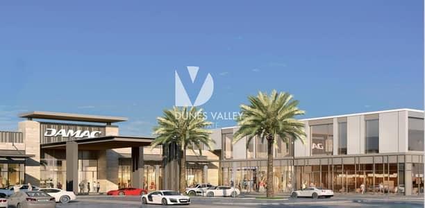 فیلا 4 غرف نوم للبيع في أكويا أكسجين، دبي - 4 BR + Maid Villa | Rented | Type R2-M1 | Motivated Seller
