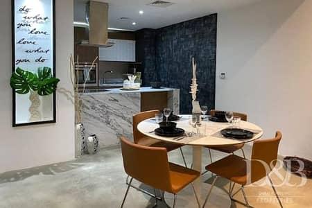 شقة 1 غرفة نوم للايجار في الخليج التجاري، دبي - Huge Layout | Upgraded | Chiller Free