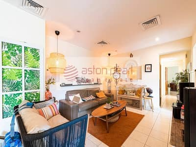 3 Bedroom Flat for Sale in The Greens, Dubai - Bright And Spacious 3BR |Al Nakheel Community View