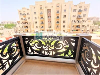 1 Bedroom Apartment for Rent in Remraam, Dubai - Excellent size   Balcony   Vacant