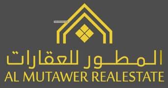 Al Motawer Real Estate