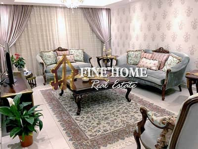 2 Bedroom Apartment for Sale in Danet Abu Dhabi, Abu Dhabi - Apartment in a Luxurious/Relaxing Location