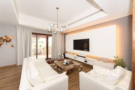 فیلا 3 غرف نوم للبيع في ريم، دبي - Exclusive and Renovated Type 3E Beside Park