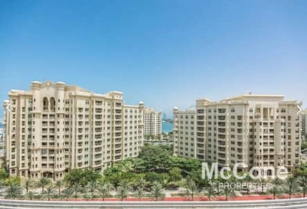 3 Bedroom Apartment for Sale in Palm Jumeirah, Dubai - Fully Upgraded   Unique Apartment   Vacant