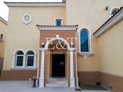 3 Bedroom Villa for Sale in Jumeirah Park, Dubai - Motivated Seller | Legacy Small | D8 |  JP