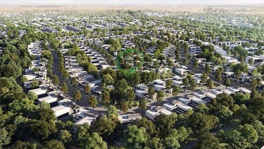 فیلا 3 غرف نوم للبيع في الطي، الشارقة - Masaar villas urban living in the heart of sharjah