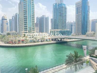 1 Bedroom Flat for Rent in Dubai Marina, Dubai - 1 Bed | Brand new | Large balcony