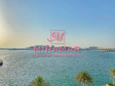 فلیٹ 2 غرفة نوم للايجار في شاطئ الراحة، أبوظبي - FULL SEA VIEW | LUXURY 2+MAIDS APARTMENT WITH BALCONY