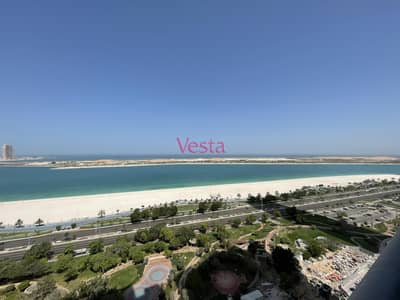 3 Bedroom Apartment for Rent in Corniche Area, Abu Dhabi - Large Apartment