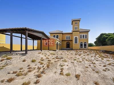 6 Bedroom Villa for Sale in The Villa, Dubai - VIP 6BR Villa|29