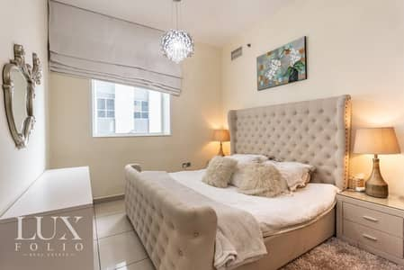 شقة 1 غرفة نوم للايجار في دبي مارينا، دبي - Fully Furnished|Clean|Chiller Free|Vacant