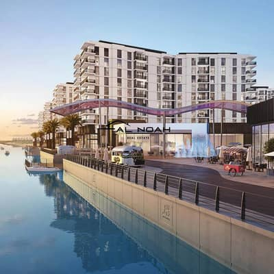 1 Bedroom Flat for Sale in Yas Island, Abu Dhabi - Hot offer! Luxurious Waterfront | Best Investment | Prime Area