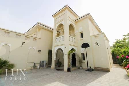 5 Bedroom Villa for Rent in Al Furjan, Dubai - Upgraded | CCTV & Privacy Fence | July