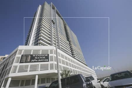 1 Bedroom Flat for Rent in Business Bay, Dubai - Exclusive | Spacious & Bright | Call Now