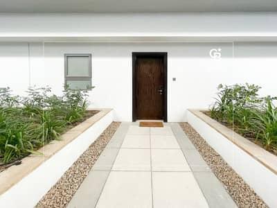 فلیٹ 2 غرفة نوم للبيع في داماك هيلز (أكويا من داماك)، دبي - 2 BR+ Maid | Golf View | Unique Townhouse | Large Balcony