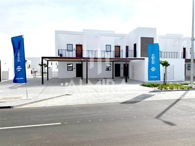 فلیٹ 2 غرفة نوم للبيع في الغدیر، أبوظبي - 2 years free service charge I Grab your new home now!